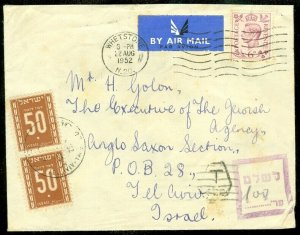 EDW1949SELL : ISRAEL Nice usage on 1952 Postage Due cover to Tel Aviv.