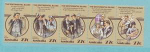 Australia Scott #881 Strip of 5, Mint Never Hinged MNH, Folktale Scenes Issue...
