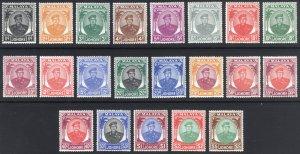 Malaya Johore 1949 1c-$5 Ibrahim Scott 130-150 SG 133-147 MLH Cat $180