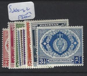 PAKISTAN    (P2502B) SG  55-62   MOG
