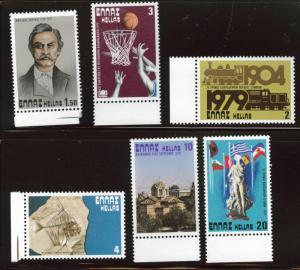 GREECE Scott 1295-1300 MNH** 1979 set