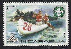 Nicaragua # 990 MNH