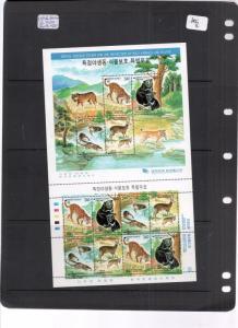 South Korea 1998 Animals SC 1929 MNH (2des)
