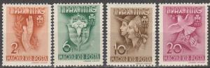 Hungary #551-4   F-VF Unused  CV $3.05 (K1348)
