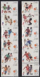 Zaire 1058-69 World Cup Soccer Mint NH