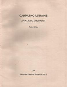 CARPATHO UKRAINE Catalog-Checklist - Photocopy