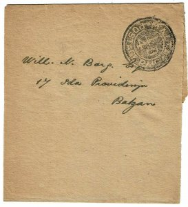 Malta 1924 intaglio 1/4d Postage Paid cancel on wrapper to Balzan