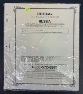Russia, Scott Specialty Album 2004 Supplement #53, Scott Item #360S003, 24 Pages