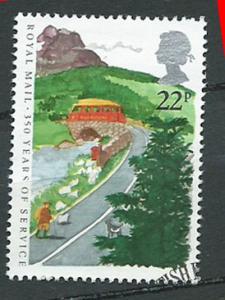 GB  QEII  SG 1291 Royal Mail VFU Bureau Cancel