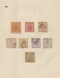IRAN/PERSIA: 1902 Used/Overprints - Ex-Old Time Collection- 3 Part Pages (42795)