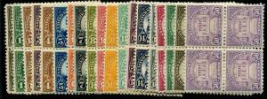 HERRICKSTAMP UNITED STATES Sc.# 551-70 High Quality Blocks of Four Stamps