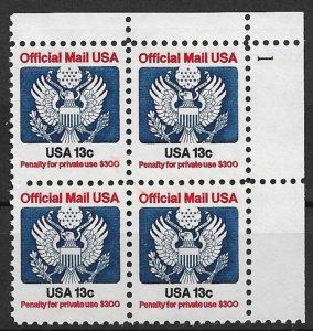 1983 USA O129 Official Mail 13¢ PB4 MNH
