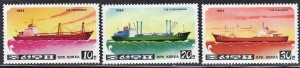 NORTH KOREA SCOTT# 2413-15  1984  **MNH**   CONTAINER SHIPS  SEE SCAN
