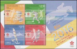 Hong Kong Games of the XXXI Olympiad Rio 2016 souvenir sheet MNH 2016