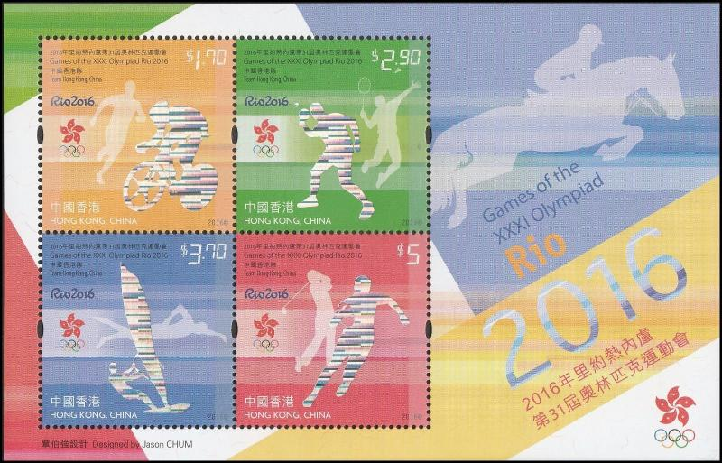 Hong Kong Games of the XXXI Olympiad Rio 2016 souvenir sheet MNH 2016
