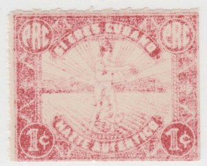 Spain Antilles Postal Strike stamp 7-2-21 Mintmnh news article NOT Included Rare