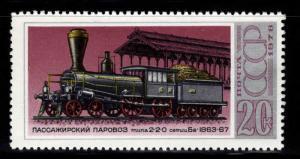 Russia Scott 4661 MNH** locomotive stamp