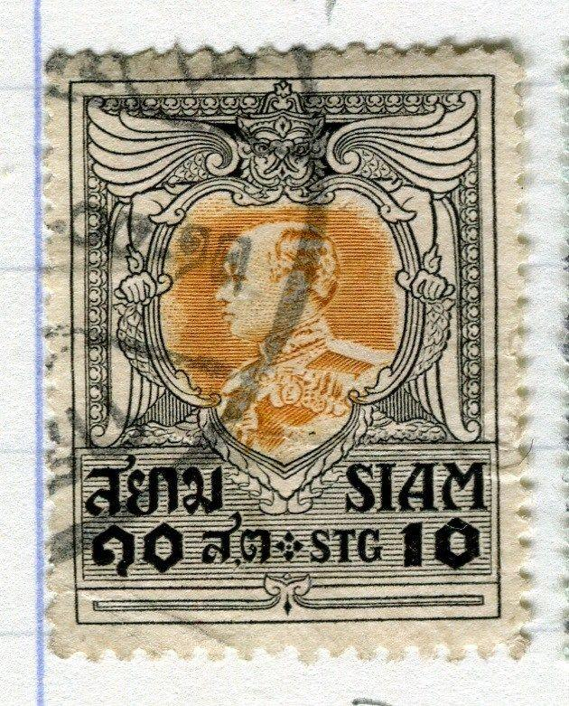 THAILAND;  1920 early King Vajiravudh issue fine used 10s. value