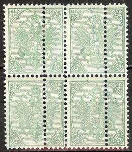 OLD AUSTRIA BOSNIA 1900. 5 heller double perforation error in block of four LHM