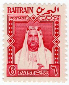 (I.B) Bahrain Postal : Emir 6p