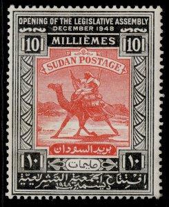 SUDAN GVI SG113, 10m rose-red & black, M MINT.