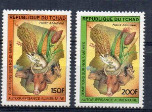 CHAD - 1984 - FOOD SELF SUFFICENCY - AGRICULTURE - FARMING - AIR MAIL -