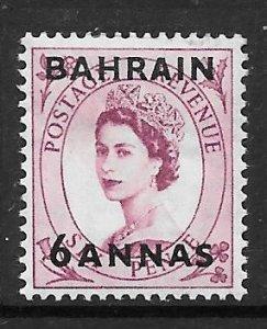 1952 Bahrain 86* Queen Elizabeth II