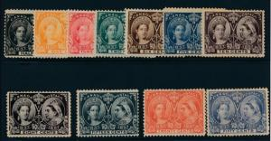Canada 50-60 Mint F-VF most have dist.gum or small fault