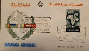 O) 1962 EGYPT, UAR, KING MOHAMMED V OF MOROCCO, AFRICAN CHARTER CASABLANCA, FDC