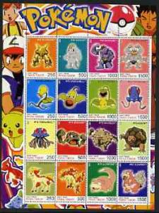 Timor (East) 2001 Pokemon #05 (characters nos 65-80) perf...