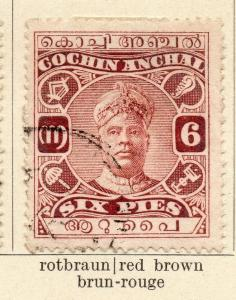 Cochin 1918-22 Early Issue Fine Used 6p. 322439