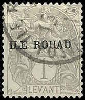 Ile Rouad  - 4  - Used - SCV-1.40