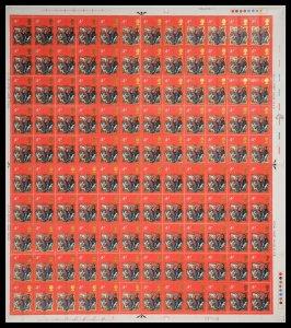 1970 Christmas 4d No Dot Complete Sheet UNMOUNTED MINT/MNH