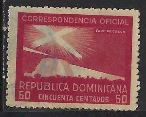 Dominican Republic O25 VFU COLUMBUS 315G-4
