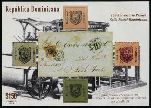 HERRICKSTAMP NEW ISSUES DOMINICAN REPUBLIC Sc.# 1591 Anniv. First Stamps S/S