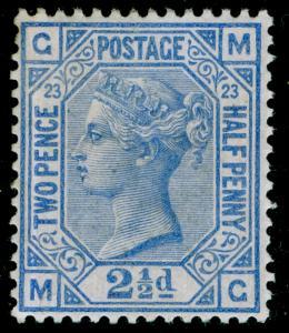 SG157, 2½d blue plate 23, NH MINT. Cat £450+. MG