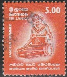 Sri Lanka,#1356 Used, From 2001