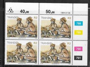 SOUTH AFRICA-TRANSKEI  # 150  2r  Abakhwetha block of 4 (MNH) CV $15.00