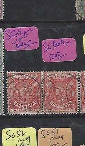 BRITISH EAST AFRICA (P1809B)  LION, QV  1A  SG 66A    PR   VFU