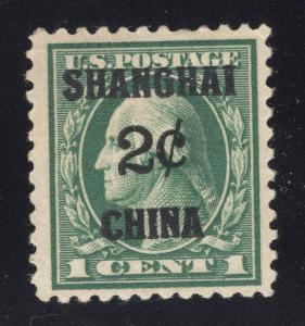 US#K1 Green - Unused - O.G.