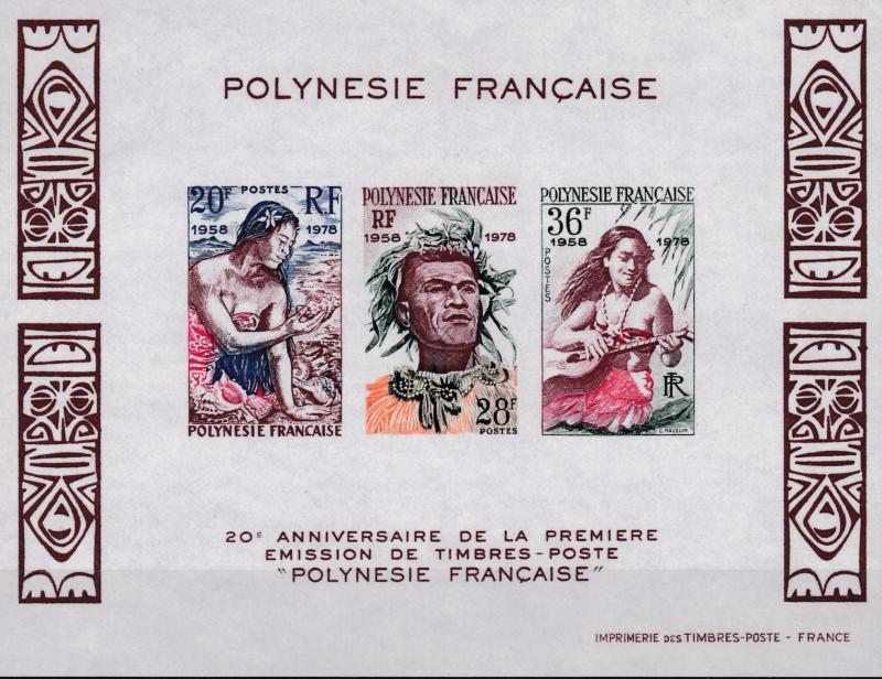 French Polynesia 1978 Girl With Guitar Imperf Souvenir Sheet VF/NH(**)