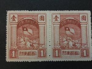china liberated area stamp block, jin-cha-ji zone memorial stamp, rare, list#89