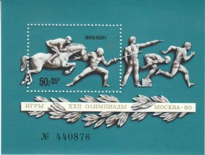 Stamp Russia USSR SC B072 Sheet 1980 Olympic Moscow Fencer Equestrian Soviet MNH