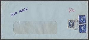 KUWAIT 1954 commercial airmail cover to Bombay - GB overprints.............28063