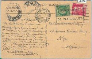76156 - FRANCE - Postal History - Postcard   PARLAMENT: President election! 1947