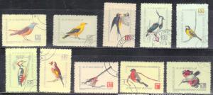 ROMANIA  SCOTT# C60-C69  1959 CTO  BIRDS   SEE SCAN