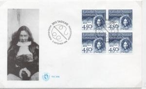 Greenland Sc 311 1996 Arnarulunnguag stamp block of 4 on First Day Cover