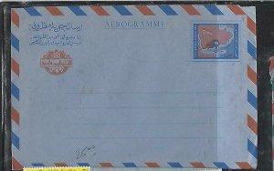 PEOPLES DEM REP OF YEMEN  (P2508B)  25F   PS AEROGRAM   UNUSED