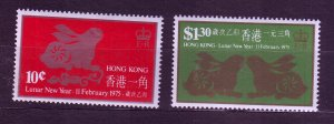 J23688 JLstamps 1975 hong kong set mh #302-3 rabbit