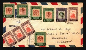 Jordan 1950s Airmail Cover to USA - Z16917